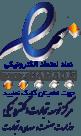 نماد اعتماد الکترونیکی شهر فافا